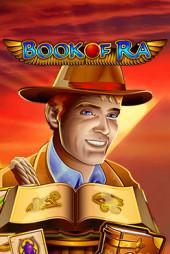 Онлайн слот Книжки