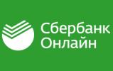 Казино Сбербанк Онлайн