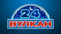 Онлайн казино Вулкан 24 офіційний сайт