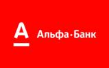 Онлайн банк Альфа-Клік