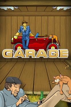 Гральний автомат Garage