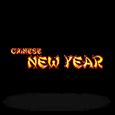 Гральний автомат Chinese New Year
