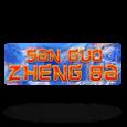 Гральний автомат San Guo Zheng Ba